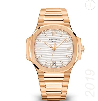 Patek Philippe Nautilus Watches Cheap Prices for Sale Replica 7118/1R-001 Rose Gold
